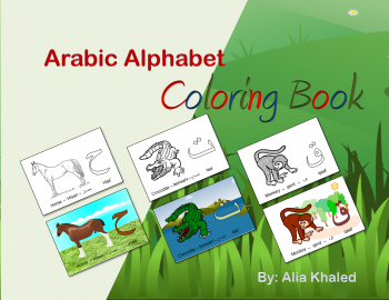 Arabic Alphabet Coloring Book - Front Cover