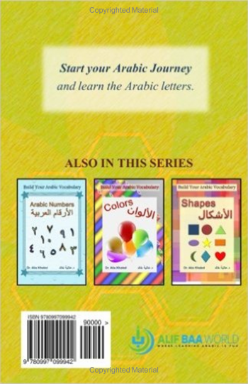 Arabic Letters (Build Your Arabic Vocabulary) - Back Cover