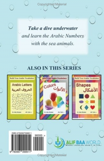 Arabic Numbers (Build Your Arabic Vocabulary) - Back Cover