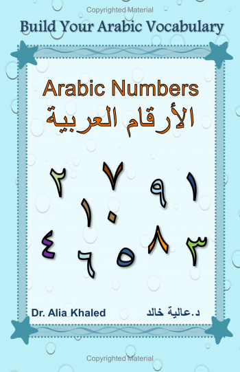 Arabic Numbers (Build Your Arabic Vocabulary) - Front Cover