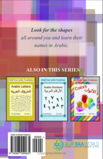 Shapes Build Your Arabic Vocabulary) - Back Cover