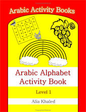 Arabic Alphabet Activity Book: Level 1