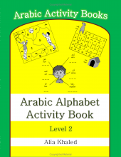 Arabic Alphabet Activity Book: Level 2