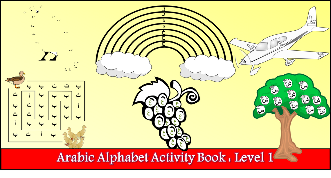Arabic Activity Book - Level 1