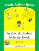 Arabic Alphabet Activity Book: Level 2 (Colored Edition) - Front Cover