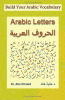 Arabic Letters (Build Your Arabic Vocabulary) - Front Cover