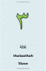 Arabic Numbers (Build Your Arabic Vocabulary) - Sample Page