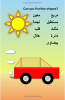 Shapes Build Your Arabic Vocabulary) - Sample Page