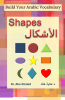 Shapes Build Your Arabic Vocabulary) - Front Cover