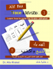 Trace & Write 1 - Front Cover