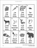 Arabic Alphabet Activity Book: Level 2 (Black/White Edition) - p110